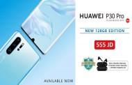 هاتف Huawei P30 Pro بلون الكريستال المموّج  وبالنسخة الجديدة الآن في الأسواق
