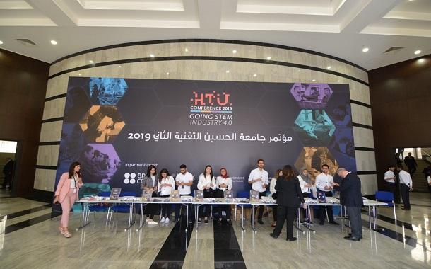 خبراء خلال مؤتمر جامعة الحسين التقنية السنوي الثاني ...الاردن لديه طاقات إبداعية وإطلاقها يتطلب الرعاية والاهتمام