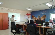 Orange الأردن تخرّج طلبة مختبر (OYIL) في