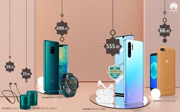 هدايا العيد المثالية..  فقط من الشركة الكبرى Huawei