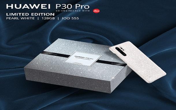 ارتقوا بإطلالتكم هذا الصيف مع الإصدار المحدود الجديد من HUAWEI P30 Pro باللون الأبيض اللؤلؤي