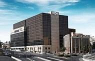 البنك العربي يفتتح فرعه الجديدفيشارع المطار