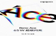 أوبو ستكشف عن هاتف Reno Ace يوم 10 أكتوبر القادم