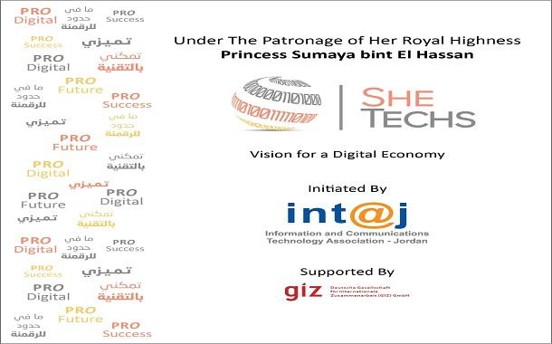 تحت رعاية الأميرة سمية بنت الحسن......... اطلاق الخطة التنفيذيّة لتطبيق مبادرة