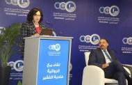 روائية أردنية بريطانية تستعرض تجربتها في