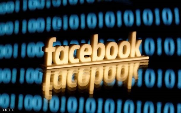 فيسبوك تطلق مشروع للصحة العقلية
