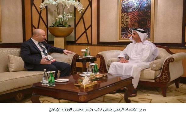 وزير الاقتصاد الرقمي يلتقي نائب رئيس مجلس الوزراء الإماراتي
