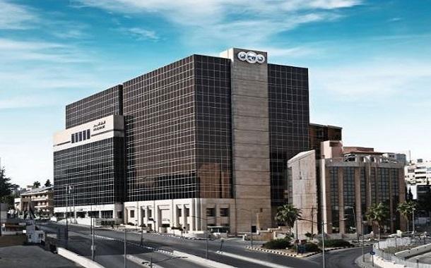 668.9 مليون دولار أرباح مجموعة البنك العربي للتسعة أشهر من عام 2019وبنسبة نمو 4%