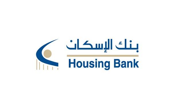 بنك الإسكان يرعى بازار السلك الدبلوماسي الدولي السنوي لمبرة أم الحسين