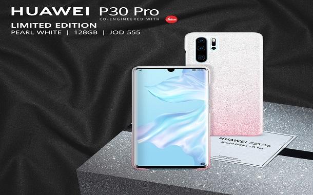 هواوي تطرح إصداراً جديداً محدوداً من هاتف Huawei P30 Pro باللون الأبيض اللؤلؤي