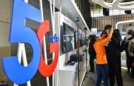 الصين تبدأ العمل على تقنية اتصالات الجيل السادس