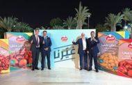 Tetra Pak® تدشن مع الكسيح تشكيلة المنتجات الغذائية المعبأة بتقنية Tetra Recart ® لأول مرة في السوق الأردني