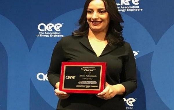 أردنية تفوز بجائزة