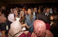 الملكة رانيا العبدالله تكرم الفائزين بجائزتي المعلم المتميز والمدير المتميز لعام 2019