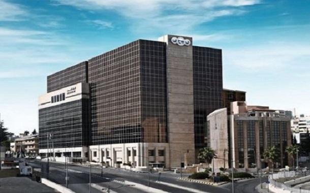 البنك العربي يطلق حملة ترويجية خاصة ببطاقةVISAالبنك العربي- الملكية الأردنية البلاتينية