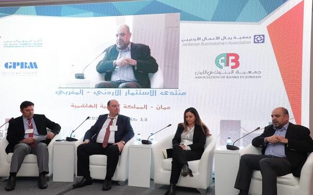 """""""المنتدى الأردني- المغربي"""" يختتم أعماله بمناقشة الفرص الاستثمارية الواعدة"""