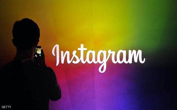 خدعة ذكية تكشف عدد من يحفظ صورك على إنستغرام