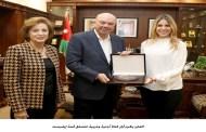 الفايز يكرم أول فتاة أردنية وعربية تتسلق قمة إيفرست