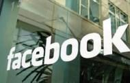 فيسبوك تختبر شكل جديد للموقع على الويب والتطبيقات