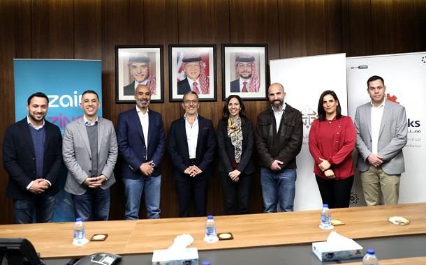 مؤسسة ولي العهد وشركة زين تتعاونان لدعم إبداعات وابتكارات الشباب