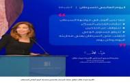 الأميرة غيداء طلال تطلق حملة شو صار بالتحدي بمناسبة اليوم العالمي للسرطان