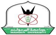 جامعة اليرموك تبحث سبل التعاون الاكاديمي مع ماليزيا