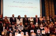 اورانج الأردن تدعم حفل تكريم المتميزين في