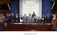 الأردنية تعلن نتائج مسابقة شاعر الجامعة