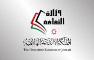 توقيع مذكرة تفاهم لإطلاق مسرعة أعمال ثقافية في المملكة