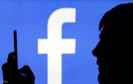 تقنية جديدة من فيسبوك لمواجهة كورونا