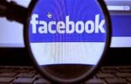 """العقبة: توقيف شخصين لدعوتهما عبر """"فيسبوك"""" للتجمع"""