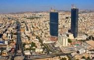 انخفاض نسب تلوث الهواء في الأردن