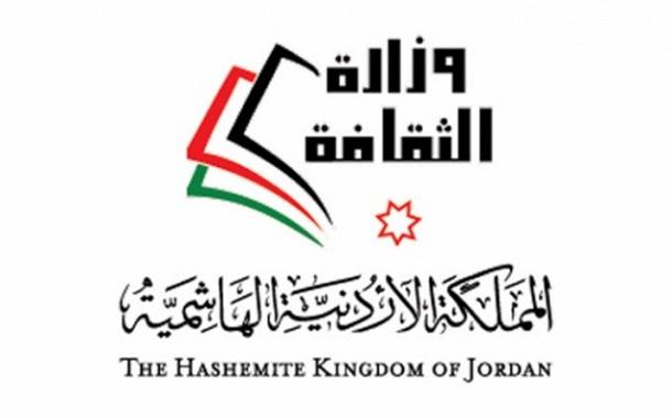 وزارة الثقافة تطلق 5 برامج ثقافية وفنية بمناسبة عيد الاستقلال