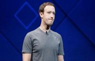 فيسبوك .. العمل من المنزل