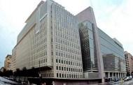 البنك الدولي يدرس تقديم 81 مليون دولار إضافية للأردن