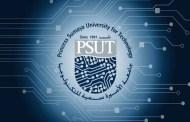 جامعة الأميرة سمية الأولى محلياً بالبحث العلمي ضمن تصنيف عالمي