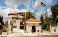 الحكومة تمنح خصما على ضريبة الأبنية والأراضي والمباني التجارية