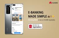 اغتنم الفرصة واستفد من تطبيق بنك الإسكان بحلّته الجديدة على Huawei AppGallery لتنهي معاملاتك في اي وقت واي مكان