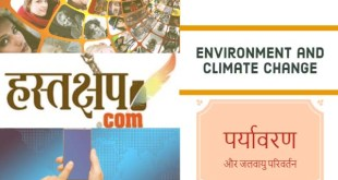 Environment and climate change
