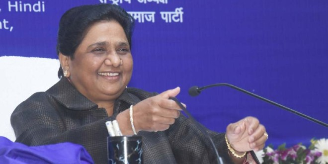 """Lucknow: BSP President Mayawati addresses at the release of her book """"A Travelogue of My Struggle-ridden Life and BSP Movement"""" in Lucknow, on Jan 15, 2019. (Photo: IANS)"""