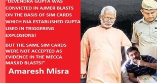 Mecca Masjid Blastcase THE STORY OF SIM CARDS