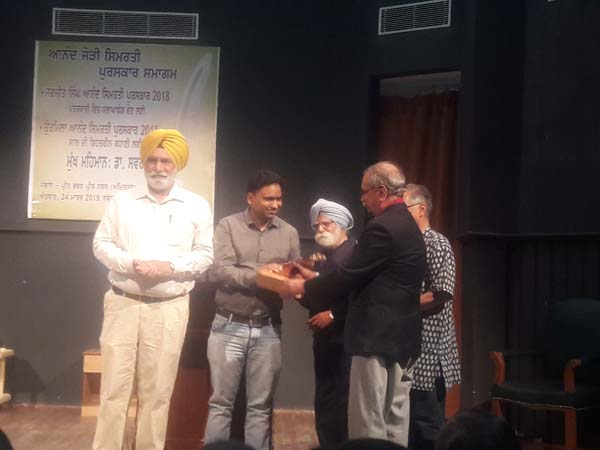 Journalist Shiv Inder Singh honored with 'Jagjit Singh Anand Award'
