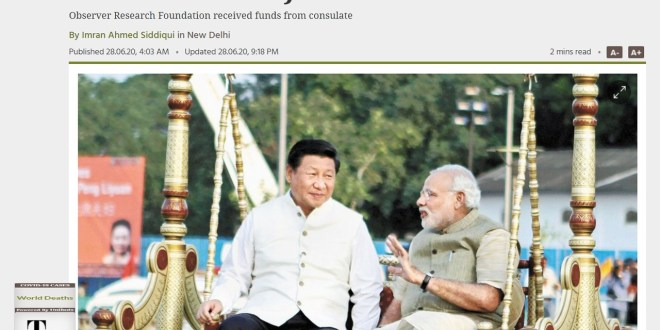 China cash that BJP cannot see