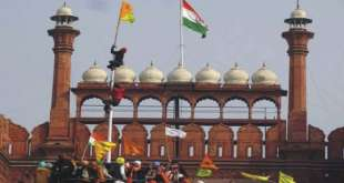 Nishan Saheb on Red Fort