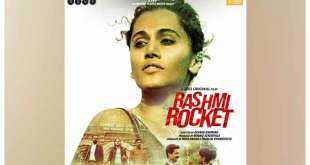 Entertainment News In Hindi | Movie Reviews In Hindi | Rashmi Rocket Movie Review In Hindi.