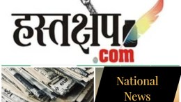 National News 1