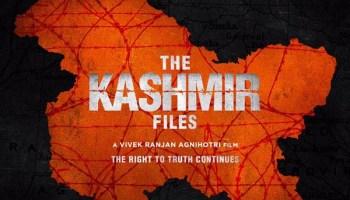 The Kashmir Files- Poster
