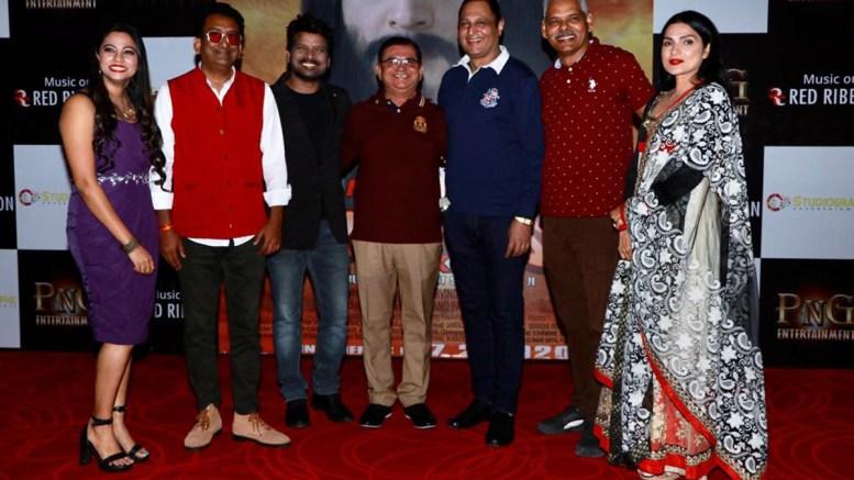 Star Studded Trailer And Music Launch Of film 'Amar Kahani Ravidas Ji Ki
