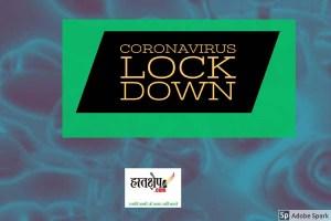 CoronavirusLockdown