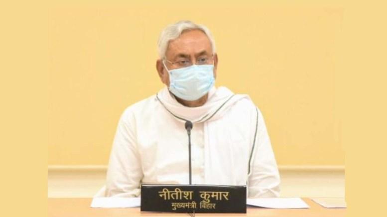 Nitish Kumar Bihar CM
